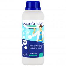 Средство для снижения жесткости AquaDoctor SM StopMineral - 19519-20479