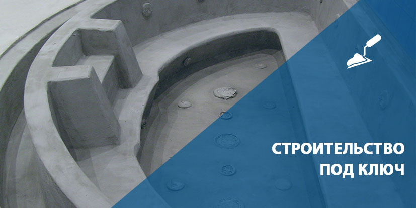 строительство бассейнов от oase-ukraine.com